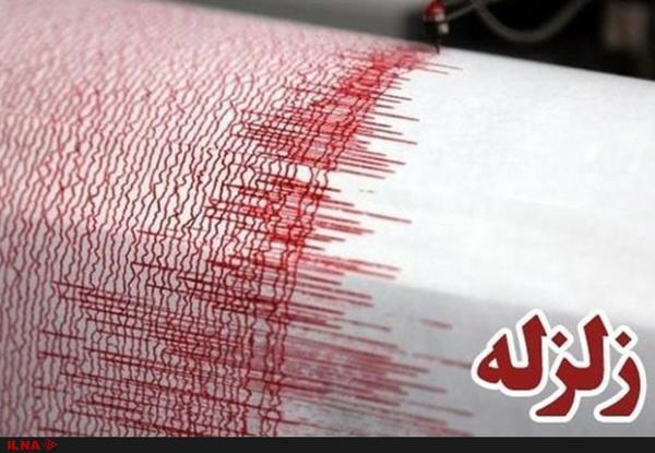 زلزله در ایلام,اخبار حوادث,خبرهای حوادث,حوادث طبیعی