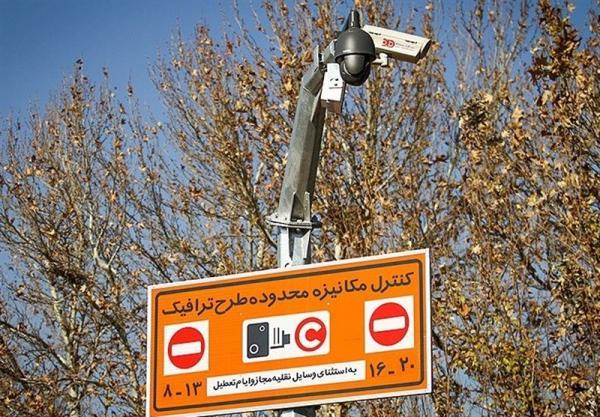 طرح ترافیک در اصفهان,اخبار اجتماعی,خبرهای اجتماعی,شهر و روستا