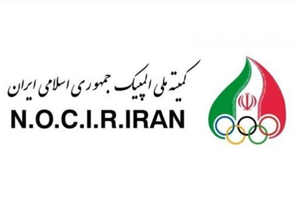 کمیته ملی المپیک,اخبار ورزشی,خبرهای ورزشی, مدیریت ورزش