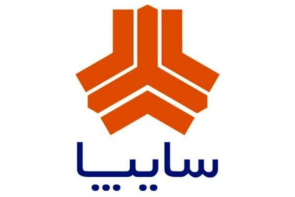 پیش فروش خودرو در خرداد 99,اخبار خودرو,خبرهای خودرو,بازار خودرو