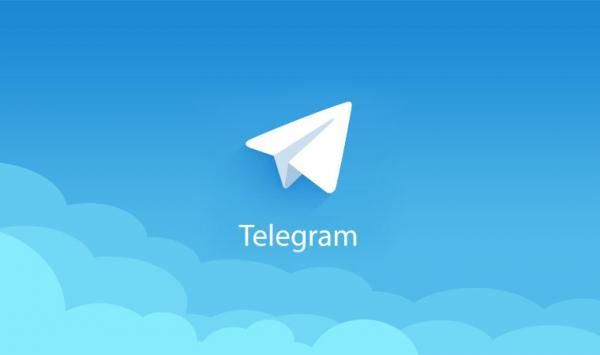 نسخه جدید تلگرام,اخبار دیجیتال,خبرهای دیجیتال,شبکه های اجتماعی و اپلیکیشن ها