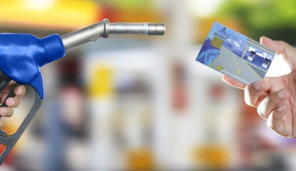 سهمیه کارت سوخت جدید چقدر است؟