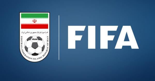 ارسال اساسنامه اصلاح شده فدراسیون فوتبال به فیفا,اخبار ورزشی,خبرهای ورزشی, مدیریت ورزش