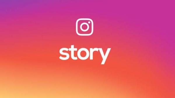 نمایش دوگانه استوریها در اینستاگرام,اخبار دیجیتال,خبرهای دیجیتال,شبکه های اجتماعی و اپلیکیشن ها