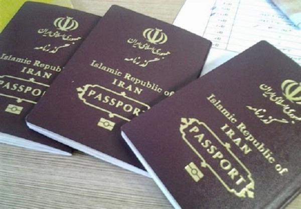 شرایط اعطای تابعیت به فرزندان حاصل از ازدواج زنان ایرانی با مردان خارجی