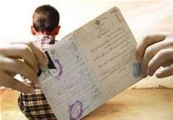 اعطای تابعیت به فرزندان دارای مادر ایرانی,اخبار سیاسی,خبرهای سیاسی,دولت