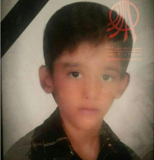 مرگ مشکوک آرمین کودک کار,اخبار حوادث,خبرهای حوادث,حوادث امروز