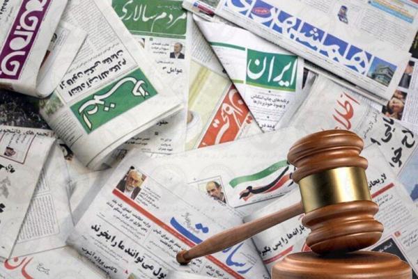 مدیر مسئول روزنامه همشهری مجرم شناخته شد