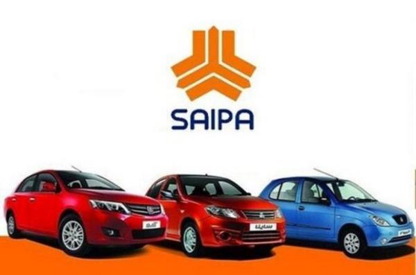 برندگان قرعهکشی پیشفروش یکساله محصولات سایپا,اخبار خودرو,خبرهای خودرو,بازار خودرو
