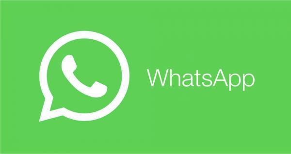 واتس اپ,اخبار دیجیتال,خبرهای دیجیتال,شبکه های اجتماعی و اپلیکیشن ها