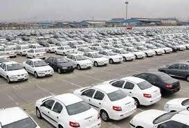 ثبتنام خودرو,اخبار خودرو,خبرهای خودرو,بازار خودرو