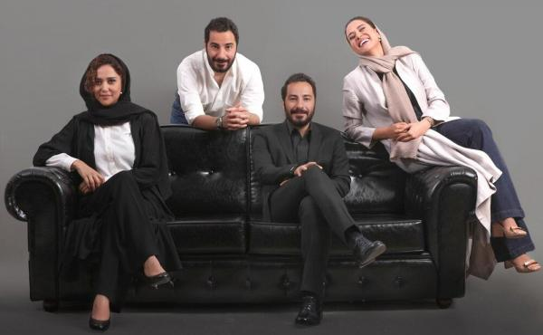 فیلم تفریق,اخبار فیلم و سینما,خبرهای فیلم و سینما,سینمای ایران