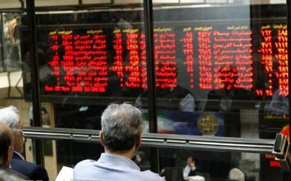 ریزش بورس به دلیل سهام عدالت,اخبار اقتصادی,خبرهای اقتصادی,بورس و سهام