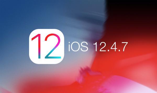 آپدیت جدید iOS برای مدلهای آیفون,اخبار دیجیتال,خبرهای دیجیتال,موبایل و تبلت