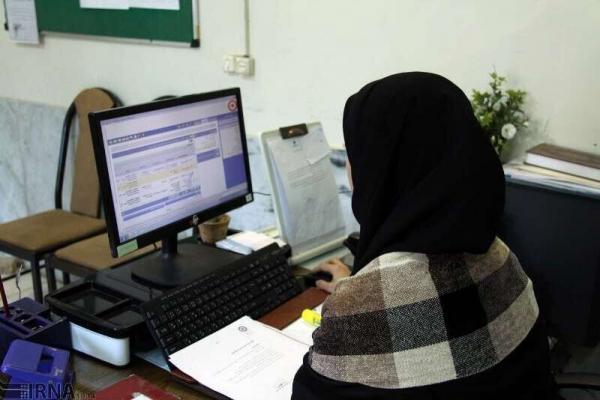 حضور کارکنان در دستگاههای اجرایی,اخبار اجتماعی,خبرهای اجتماعی,شهر و روستا