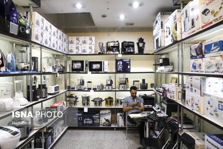تصاویر قیمتهای نجومی لوازم خانگی,تصاویری از قیمت های لوازم خانگی,عکس های حسرت مردم برای خرید لوازم خانگی