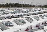 الزامات عرضه خودروی صفر در بورس کالا,اخبار خودرو,خبرهای خودرو,بازار خودرو