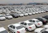 پیش فروش خودروها,اخبار خودرو,خبرهای خودرو,بازار خودرو