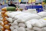 برنجفروشان بوشهری,اخبار اقتصادی,خبرهای اقتصادی,کشت و دام و صنعت