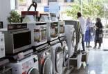 وضعیت قیمت لوازم خانگی,اخبار اقتصادی,خبرهای اقتصادی,اصناف و قیمت