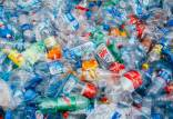 ساخت پلاستیک از نیشکر و کربن دی اکسید,اخبار علمی,خبرهای علمی,طبیعت و محیط زیست