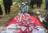 قتل رومینا اشراقی,اخبار حوادث,خبرهای حوادث,جرم و جنایت