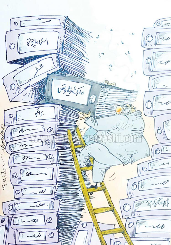 کاریکاتور درباره بررسی پرونده مارک ویلموتس در مجلس,کاریکاتور,عکس کاریکاتور,کاریکاتور ورزشی