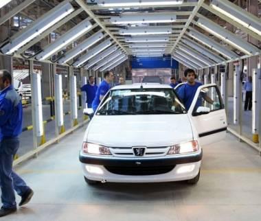 افزایش قیمت محصولات ایران خودرو,اخبار خودرو,خبرهای خودرو,بازار خودرو