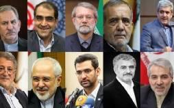 انتخابات ریاست جمهوری 1400,اخبار انتخابات,خبرهای انتخابات,انتخابات ریاست جمهوری