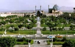 میدان امام اصفهان,اخبار فرهنگی,خبرهای فرهنگی,میراث فرهنگی