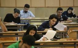 امتحانات دانشگاه آزاد,اخبار دانشگاه,خبرهای دانشگاه,دانشگاه