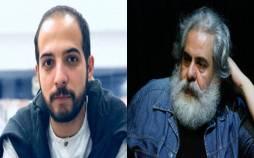 محمد رحمانیان و مسعود حکمآبادی,اخبار تئاتر,خبرهای تئاتر,تئاتر