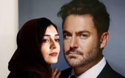 ساره بیات در عاشقانه ۲,اخبار فیلم و سینما,خبرهای فیلم و سینما,شبکه نمایش خانگی