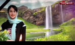 فیلم/ آوازخوانی حسامالدین سراج برای رومینا