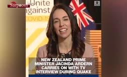 فیلم/ خونسردی نخستوزیر نیوزیلند هنگام وقوع زلزله در برنامه زنده تلویزیونی