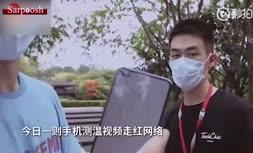 فیلم/ ابتکار ضدکرونایی در تلفن همراه