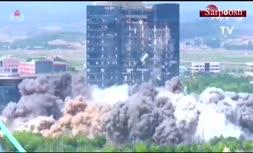 فیلم/ لحظه انفجار دفتر ارتباطات هماهنگی میان دو کُره