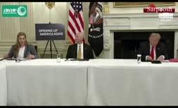 فیلم/ موبایلبازی ترامپ در جلسه مقابله با کرونا