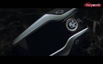 فیلم/ معرفی دو مدل جدید M5 و M5 کامپتیشن شرکت بیامو