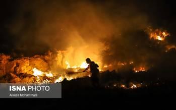 تصاویر آتش سوزی در خائیز,عکس جنگل های خائیز,تصاویری از آتش گرفتن جنگل ها در خائیز