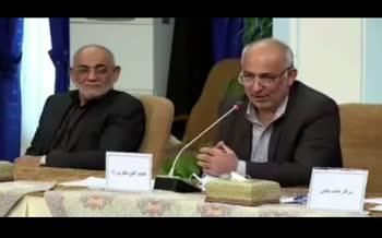 فیلم/ اعتراض به حذف عادل فردوسی پور در حضور رئیس جمهور