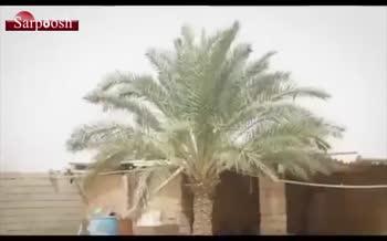 فیلم/ درد و دل اهالی غيزانيه درباره محرومیت این منطقه