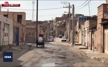 فیلم/ حصیرآباد، بدون آب و بهداشت در روزهای گرم و کرونایی