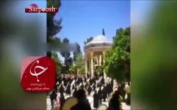 فیلم/ بازگشایی حافظیه شیراز به همراه دفنوازان خوش ذوق
