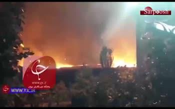 فیلم/ آتش سوزی در بوستان ولایت تهران