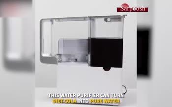 فیلم/ ساخت دستگاهی برای تبدیل نوشابه به آب آشامیدنی