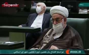 فیلم/ خوابِ ظریف حین سخنرانی روحانی در مجلس!