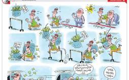 کاریکاتور در مورد قیمت دلار و کاهش ارزش پول ملی ایران,کاریکاتور,عکس کاریکاتور,کاریکاتور اجتماعی