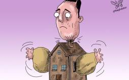 کاریکاتور در مورد قیمت خانه در ایران,کاریکاتور,عکس کاریکاتور,کاریکاتور اجتماعی