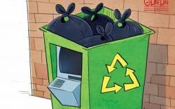 کاریکاتور در مورد کاهش ارز پول ملی ایران,کاریکاتور,عکس کاریکاتور,کاریکاتور اجتماعی